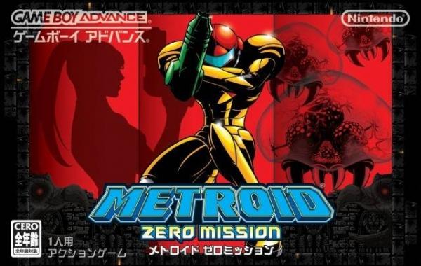 Metroid: Zero Mission: A Screw Attack to the CerebralCortex