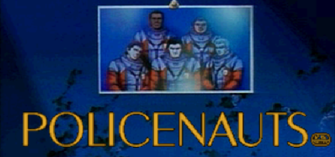POLICENAUTS- TITLE CARD