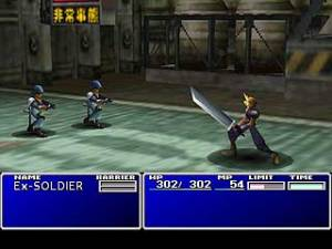 FINAL FANTASY 7- BATTLE SCENE